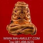 พระปิดตา มหาลาภยันต์ยุ่ง เนื้อทองแดง (อุดผงพุทธคุณมวลสารจิตรลดาและพระเกสา) สมเด็จพระสังฆราช วัดบวร ปี 44 พร้อมกล่องครับ
