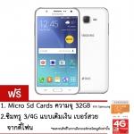 Samsung Galaxy J7 16GB 4G-LTE(SM-J700)-White