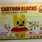Balody Cartoon Blocks Pooh