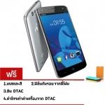 New Dtac Phone Eagle Blade 5.0 (สีไทเทเนียม) แถมฟรี เคส,ฟิล์ม,ซิมพร้อมเติมเงินเท่าค่าเครื่อง