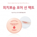 Skinfood Peach Cotton Pore Sun Pact SPF 42 PA+++ 9 g. แป้งอัดแข็ง ช่วยพรางรูขุมขน