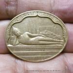 เหรียญพระนอน วัดโพธิ์ หลังภปร. ปี2530 พิธีใหญ่ NO.7