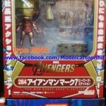 Iron Man มาร์ค จิ๋ว Nendoroid