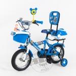 จักรยาน ขนาด 16 นิ้ว สีฟ้า
