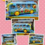 Happy Shaking School Bus รถโรงเรียนจิ๋ว มหาสนุก