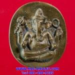 เหรียญหล่อ พระพิฆเนศวร์ เนื้อนวะ 55 ปี คณะจิตรกรรม มหาวิทยาลัยศิลปากร ปี 2540 พร้อมกล่องครับ(ก)