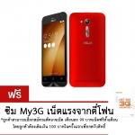 Asus Zenfone Go 2016 ZB452KG (Red)แถมฟรีซิมMy3G