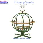 FT-PG-092 ลูกโลกหน้าการ์ตูน