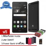 Huawei P9 Lite 2016 4G-LTE 16GB (Black) แถมเคส,ฟิล์มกันรอย,PowerBank