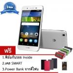Huawei GR3 4G-LTE 2ซิม 16GB (Silver) แถมเคส,ฟิล์ม,PowerBank
