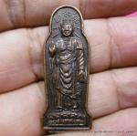 พระยูไล พิธีพุทธาภิเษกจีน และไทย วัดโคกแก้ว ลพบุรี ปี2543