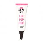(Pre-order) Etude House Color Fix Lip Top Coat 4 g. ลิปทอปโคท ช่วยเคลือบสีลิป