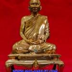 ..โค้ด ๑๘ สัตตโลหะ..พระบูชา คชวัตร หน้าตัก 4 นิ้ว ครบ 90 พรรษา สมเด็จญาณสังวร สมเด็จพระสังฆราช วัดบวร ปี 2546 พร้อมกล่องครับ