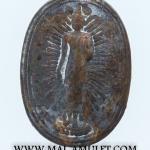 เหรียญฤาษี เบิกไพร รุ่น เทพสัมฤทธิ์ หล่อโบราณ หลวงปู่สิงห์ คมฺภีโร วัดบ้านศรีสุข มหาสารคาม ปลุกเสก 3 วาระ พร้อมกล่องครับ..(U)..pree
