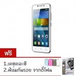 Huawei Y5C 2016 8GB (Y541) White แถมเคส,ฟิล์มกันรอย