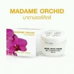 Madame Orchid White Pearl Cream 5 g. มาดาม ออร์คิด ครีมไข่มุก เพื่อผิวหน้าขาว กระจ่างใส