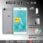 Wiko Jerry 2016 8GB (Bleen/Silver) แถมเคส,ฟิล์มกันรอย,PowerBank
