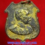 เหรียญสมเด็จเจ้าฟ้า ภาณุรังษีสว่างวงษ์ ฉลองพระชนมายุครบ 60 ปี พ.ศ. 2462