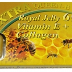 Extra Queen-B เอกซ์ตร้า ควีน บี สุดยอดนมผึ้งเข้มข้น