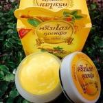 ครีมโสมคุณหญิง 30 g. Ginseng Herbal Cream ครีมโสมปรับสภาพผิวเข้มข้น