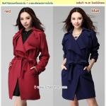 Preorder เสื้อคลุมไซส์ใหญ่ แจ๊คเกท สีเแดง น้ำเงิน XL-4XL