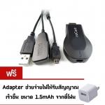 EzCast Dongle TV Stick รุ่น M2 Plus ตัวแชร์สัญญาณจอภาพมือถือไปยังจอทีวี (แถมฟรี บริการช่วยเหลือทางเทคนิค/ Adapter 2 mAh)