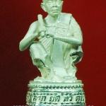 ..เนื้อเงิน โค้ด ๒๙๗๘๓. หลวงพ่อคูณ รุ่น ลาภ-ยศ-ทวีคูณ กระทรวงแรงงานฯ จัดสร้าง ปี 2538