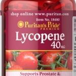 Puritan's Pride - Lycopene 40 mg. อาหารเสริมไลโคปีน สารสกัดจากมะเขือเทศเข้มข้น