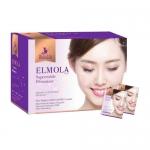 Elmola SOD by Babalah บาบาร่า แอลโมล่า เอสโอดี เนรมิตให้ผิวขาว สวย สุขภาพดี เนียน สดใส
