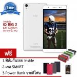 i-mobile IQ BIG2 3G-2ซิม ความจำ 16GB(White)แถมฟิล์มกันรอย,PowerBank,เคสซอง