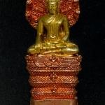 พระนาคปรก ศิลปะศรีวิชัย ๑๐๐ ปี สมเด็จพระสังฆราช วัดบวรฯ ปี 56 พร้อมกล่องสวยครับ (ส)..U..