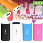 GOLF Power Bank 5000mAh รุ่นถูกที่สุด GF-026 5000mAh