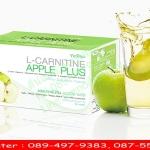 L-Carnitine Apple Plus แอล-คาร์นิทีน แอปเปิ้ล พลัส