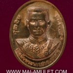 สมเด็จพระนเรศวรมหาราช - สมเด็จพระเจ้าตากสินมหาราช รุ่นโชคมงคล วัดตรีทศเทพ เนื้อทองแดง ปี 47 (ท)