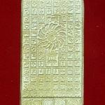 รอยพระพุทธบาท รุ่นเฉลิมพระบาท โลหะชุบเงิน วัดสุทัศน์ ปี 41 พร้อมกล่องครับ..U..