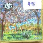 napkin ลายต้นไม้ (รหัสสินค้า NA-490)
