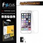 Focus ฟิล์มกระจกนิรภัย Apple iPhone6 4.7 กันรอยนิ้วมือติดเองได้ง่ายๆ