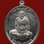 เหรียญมหาเศรษฐี หรือเหรียญรุ่นแรก หรีอ เหรียญรุ่น1 เนื้อตะกั่ว หลวงปู่หุน วัดบางผึ้ง หมายเลข 1799