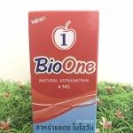 BioOne สาหร่ายแดง ไบโอวัน