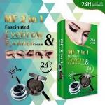 MF 2 in 1 Fascinated Eyebrow & Eyeliner Cream เขียนคิ้ว และอายไลน์เนอร์ใน 1 เดียว