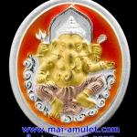 ..สำหรับคนเกิดวันพฤหัสบดี..พระพิฆเนศวร์..ชุบสามกษัตริย์ ลงยาสีส้ม กรมศิลปากร ปี 2547 (319)