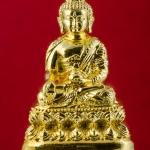 พระกริ่งใหญ่จีน โลหะชุบทอง สมเด็จพระสังฆราช วัดบวรฯ ปี 2539 พร้อมกล่องครับ
