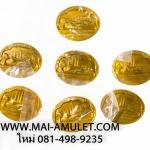 ...7 เหรียญ.. เหรียญพระนอน หลัง ภปร. วัดโพธิ์ เฉลิมพระชนมพรรษาในหลวง ครบ 5 รอบ ปี 2530 (1)