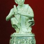 ..เนื้อเงิน โค้ด ๒๙๗๙๙. หลวงพ่อคูณ รุ่น ลาภ-ยศ-ทวีคูณ กระทรวงแรงงานฯ จัดสร้าง ปี 2538