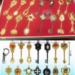 ลูกกุญแจแฟลี่เทล 14 ดอก