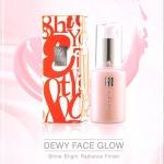 Eity Eight Dewy Face Glow 20 ml. เอตี้ เอธ ดิวอี้ เฟส โกลว์ เบสเบาบาง ให้ผิวเปล่งประกาย สว่างใส