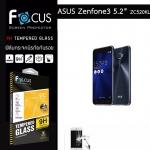 """Focus ฟิล์มกระจกนิรภัย Asus Zenfone3 5.2""""(ZE520KL) กันรอยนิ้วมือติดเองได้ง่ายๆ"""