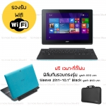 Acer Aspire Switch 10E (Wifi) Ocean Blue - ACR-NTG0NST003