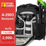 AINOGIRL - A2903 Small Backpack sport style
