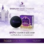 Babalah Magic Powder Oil Control & UV แป้งผสมรองพื้นบาบาร่า สูตรใหม่ ควบคุมความมัน